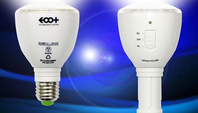 夏の節電対策にイオプラスLED充電式電球(単品タイプ)