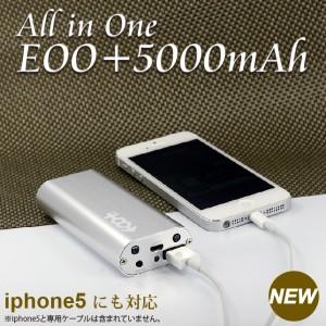 EOO+5000mah-10