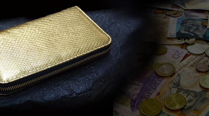 イオプラスショップの金龍ラウンド財布で金運を呼び込もう!