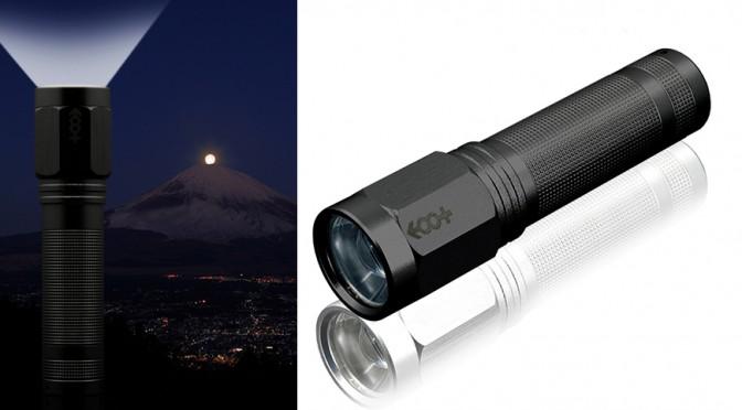 EOO+イオプラス・パールフジズームライト・プレミアム2014 があればアウトドアや非常時でも役に立つ!