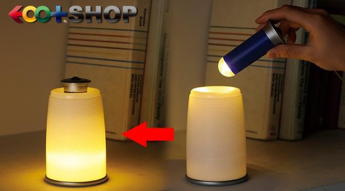 ただの間接照明じゃない!真ん中の部分を抜くと懐中電灯に早変わり!EOO+イオプラス 2wayフロアライト
